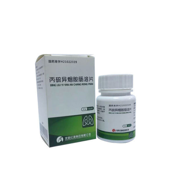 Protionamide Enteric-coated Tablets